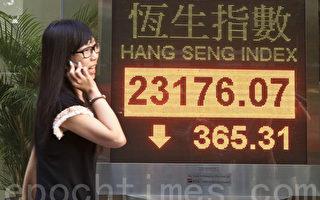 7月9日,港股急跌超过300点,录得两星期半以来最大跌市,下跌股份超过1000只。(余钢/大纪元)
