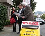 隨著中國大陸緊縮外匯政策,一些想要在美國買房子的華人把手中的人民幣換成美元變得越來越難。圖為舊金山。( Justin Sullivan/Getty Images)