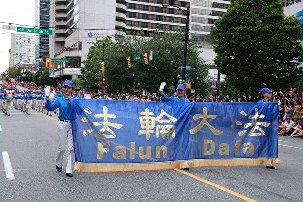 加拿大温哥华市中心举行独立日庆祝游行,法轮功学员组成的游行队伍阵容庞大。(明慧网)