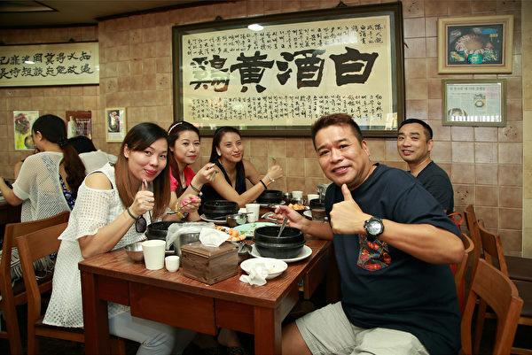 """一群来自香港的游客对""""百济参鸡汤""""表示""""赞""""!(摄影:全宇/大纪元)"""