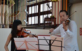 由洪寅洲博士師生二重奏演出兩首小提琴著名樂曲。(劉美蘭/大紀元)