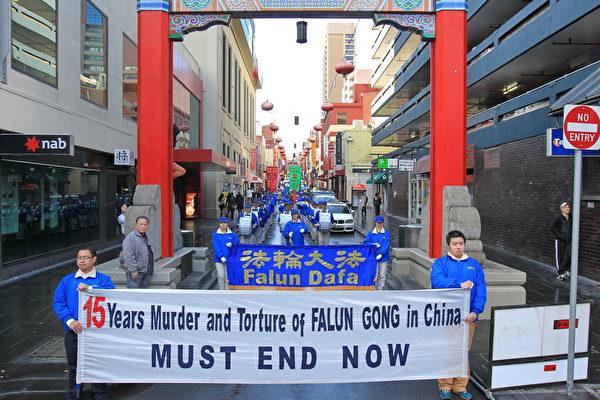 2014年7月12日墨尔本法轮功学员举行游行集会活动。 (陈明/大纪元)
