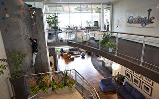 MBA生追捧5家国际公司 谷歌排第一