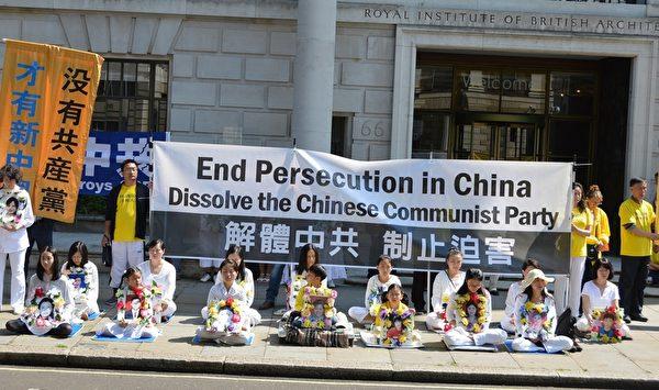7月12日,英國法輪功學員在倫敦舉行反迫害十五週年遊行。遊行的起點是倫敦中使館。(杜航/大紀元)