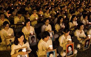 反中共迫害法輪功 新竹舉行燭光晚會