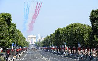 組圖:法國國慶閱兵 全民慶典 呼喚和平