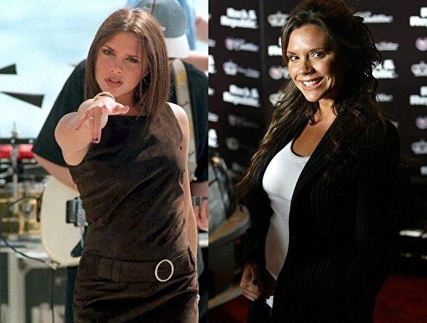"""""""辣妹""""维多利亚丰胸手术前后对比照,右为2005年照片。(大纪元合成图/Getty Images)"""