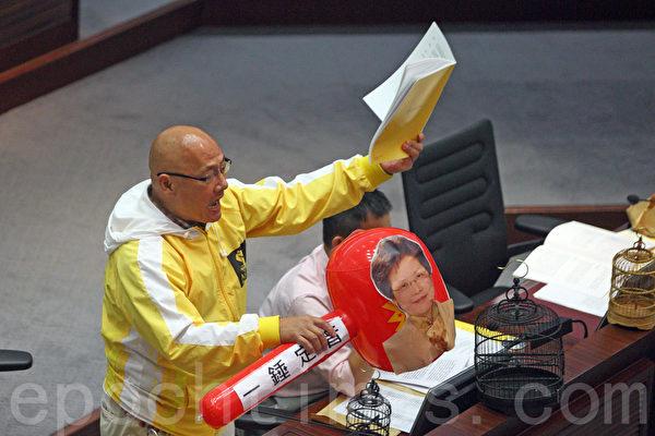 香港特首梁振英7月15日向中共人大常委會提交啟動政改的咨詢報告,人民力量議員陳偉業在立法會會議上抗議報告漠視民意。(潘在殊/大紀元)
