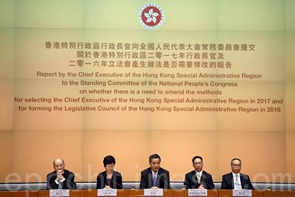 香港特首梁振英7月15日向中共人大常委會提交啟動政改的咨詢報告,泛民主派批評政改諮詢報告是假諮詢,漠視市民真普選、無篩選的訴求。(潘在殊/大紀元)