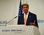 2014年7月15日,美国国务卿克里在奥地利首都维也纳的记者会上,讲述对伊朗核谈判的要求。(Hasan Tosun/Anadolu Agency/Getty Images)