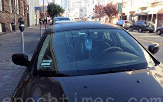 从早上开始,旧金山中国城就停著很多挂着残障停车证的车辆。(大纪元)