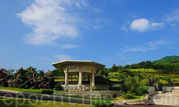 """""""东海药疗、温泉疗养城""""是韩国有名的风水宝地,叫名堂。(摄影:全宇/大纪元)"""