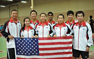 灣區5華裔大學生 代表美國出征世大羽球賽