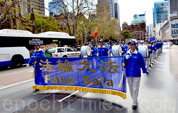 7月17日,悉尼以及部分来自澳洲其它城市的法轮功学员,举行纪念7.20法轮功反迫害15周年活动。图为游行队伍中的天国乐团(简玬/大纪元)