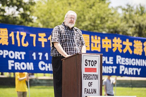 宗教自由大同盟(International Coalition for Religious Freedom)主席丹‧菲弗爾曼(Dan Fefferman)在集會上說:「對法輪功的迫害是當今世上對人權最嚴重的踐踏。其中,活摘器官是最大的罪行!其實,原則比政治和短期經濟利益更重要。我要說,讓法輪功自由!讓中共解體!」(愛德華/大紀元)