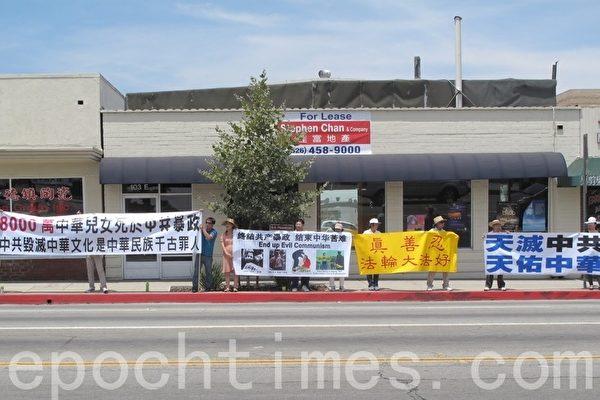 7月12日(星期六),在山谷大道和Del Mar交叉的路口上出現了由退黨義工組成的「勇氣長城」,聲援1千7百萬人三退。(劉菲/大紀元)