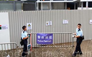 香港政府總部突增圍欄 梁振英製造衝突