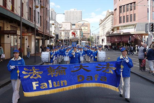 悉尼法輪功學員大遊行進入中國城。(伊羅遜/大紀元)