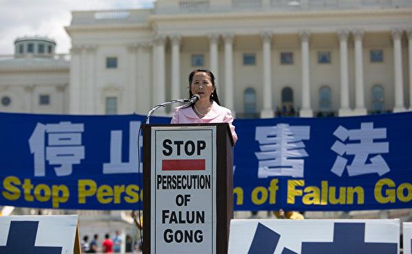 全球退黨服務中心主席易蓉在7月17日的集會上說,目前已經有1億7100多萬中國人退出了中共組織,他們希望看到一個沒有共產黨的中國社會。(攝影:李莎/大紀元)