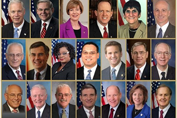 法轮功反迫害15年 众多美国会议员要求结束迫害