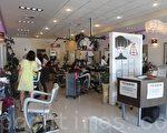 能源局表示:2014年規劃新增以空調使用量大、人潮多的9類行業為管理對象,包括餐館、美容美髮店、書籍文具零售店等。(謝凌 /大紀元)