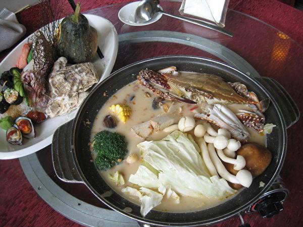 牛奶海鲜火锅(谢云婷/大纪元)