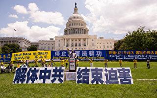 夏小強:法輪功15年反迫害 改變世界歷史進程
