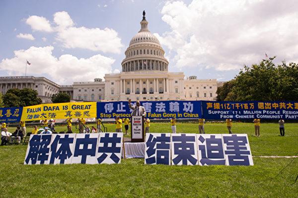 夏小强:法轮功15年反迫害 改变世界历史进程