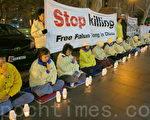 燭光紀念反迫害15週年 更多悉尼人明真相