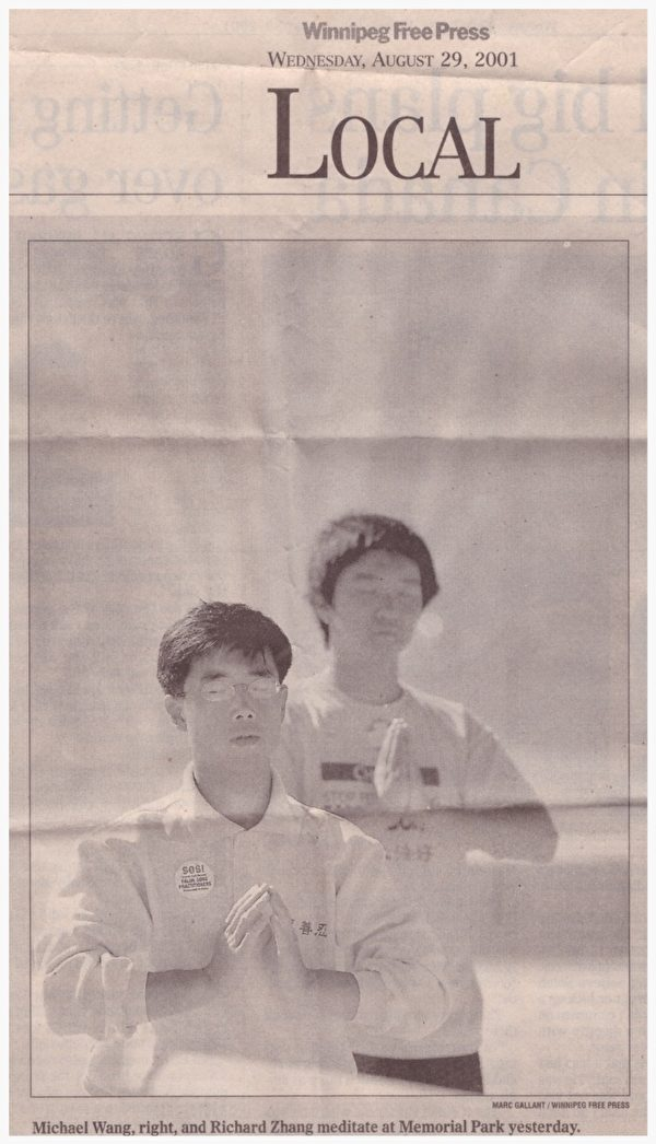 图:温尼帕(Winnipeg Sun)太阳报2001年8月29日,关于Richard Chang横加紧急救援万里行的图片报导。
