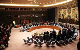 2014年7月18日,紐約,聯合國安全理事會召開緊急會議,針對客機墜毀,以及分離主義分子控制的烏克蘭東部地區危機進行討論。(Spencer Platt/Getty Images)