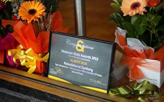 2014年7月19日,澳洲森伯里,一名澳洲的罹难乘客艾柏特.黎兹克(Albert Rizk),其工作的房地产中介公司以鲜花等物品表达悼念。(Graham Denholm/Getty Images)