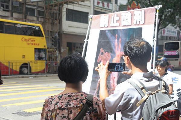中共自99年7月20日鎮壓法輪功開始,世界各國法輪功學員均走出來反迫害。今年是反迫害的第15年,多個國家、地區的法輪功學員到香港遊行,要求中共停止迫害及活摘法輪功學員器官。遊行引得不少市民注目。(孫青天/大紀元)