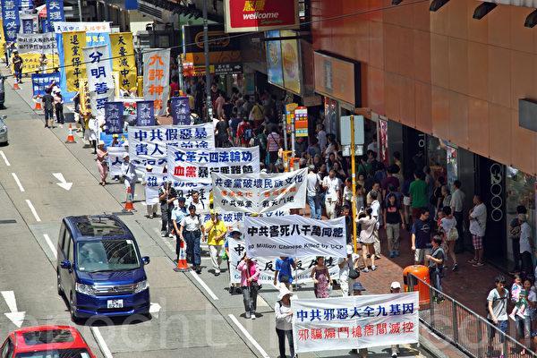 2014年7月19日,逾九百名法轮功学员在香港港岛区举行7.20十五周年反迫害集会游行,呼吁各界制止中共迫害法轮功。队伍从北角英皇道出发,途径多个闹市区抵达政府总部,吸引众多中港民众和游客驻足观看。(潘在殊/大纪元)