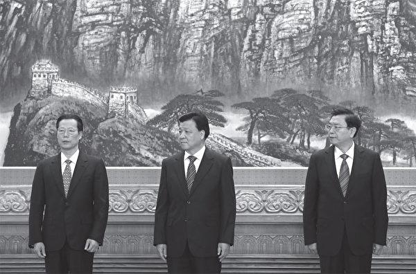 「十八大」,江澤民在常委中硬安插了至少3名江派人馬:張高麗、劉雲山、張德江(由左至右)。(AFP)