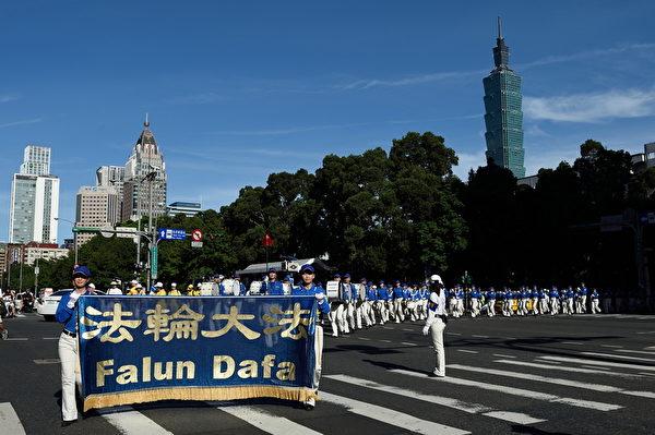 """台湾法轮大法学会7月20日在台北举行""""拯救善良 结束迫害""""大游行,法轮功学员从101大楼出发,要求结束迫害法轮功。(摄影:孙湘诒/大纪元)"""