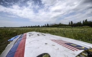 生死一线MH17遭袭时与印航仅隔90秒