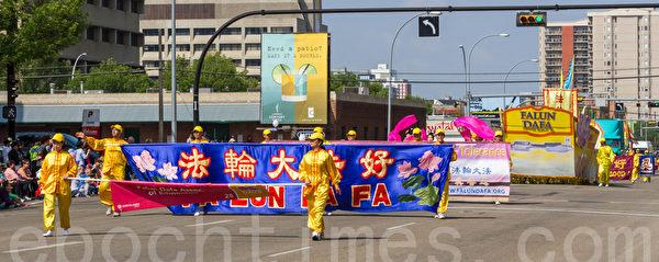 2014年7月18日,一年一度的加拿大埃德蒙顿淘金节(K-Day)在大游行中拉开序幕。法轮大法团队获得主席奖。(陈新宇/(大纪元)