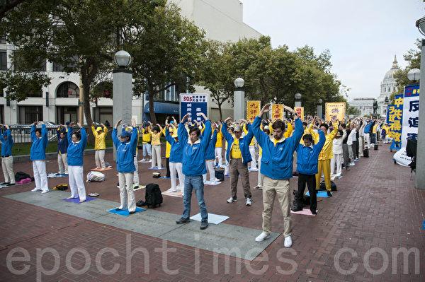 法輪功學員在舊金山聯合國廣場集體煉功。(曹景哲/大紀元)