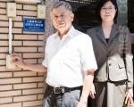 台湾法轮大法学会理事长张清溪、台湾法轮功人权律师团发言人朱婉琪。(陈柏州/大纪元)
