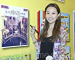 香港藝人鄧麗欣出席書展活動。(余鋼/大紀元)