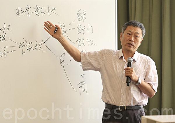 书展期间,著名作家吴思举办研讨会。(余钢/大纪元)