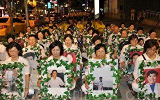 反迫害十五週年  高雄720燭光夜悼