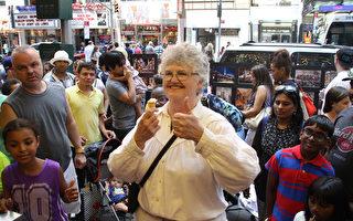 全美冰淇淋日 尝试特殊味道冰淇淋