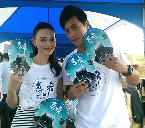 《想飞》演员姚以缇(左)、钟承翰在现场大推优惠电影套票。(谷得电影提供)