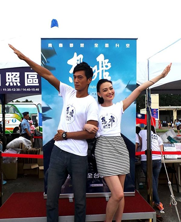 《想飞》演员姚以缇、钟承翰配合电影,摆出飞翔动作。(谷得电影提供)