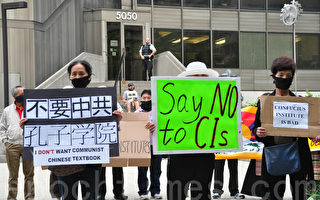 学者:致中华文化迷失 中共无法代表中国