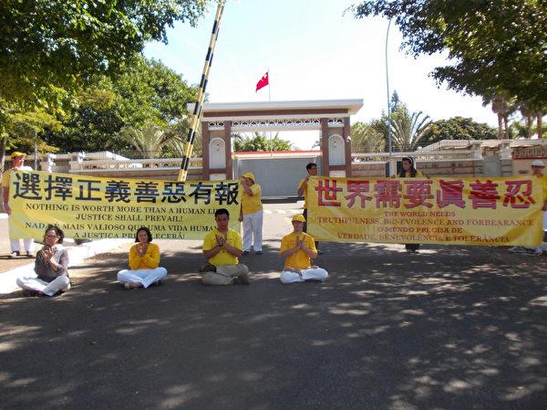 7月19日,法輪功學員們於中共駐巴西利亞大使館和平譴責迫害。(大紀元)