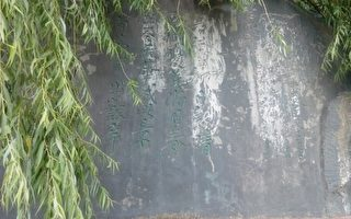 组图:吉林市政府前江泽民题词被喷油漆