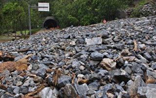 麥德姆颱風侵襲,花蓮交通多處受影響,太魯閣國家公 園內的砂卡礑隧道前大量土石坍方堆積,無法通行。  (太管處提供)